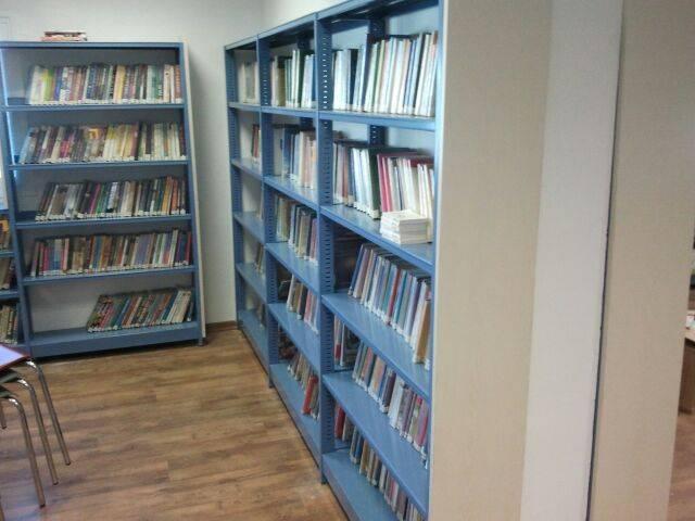 1. ספריה