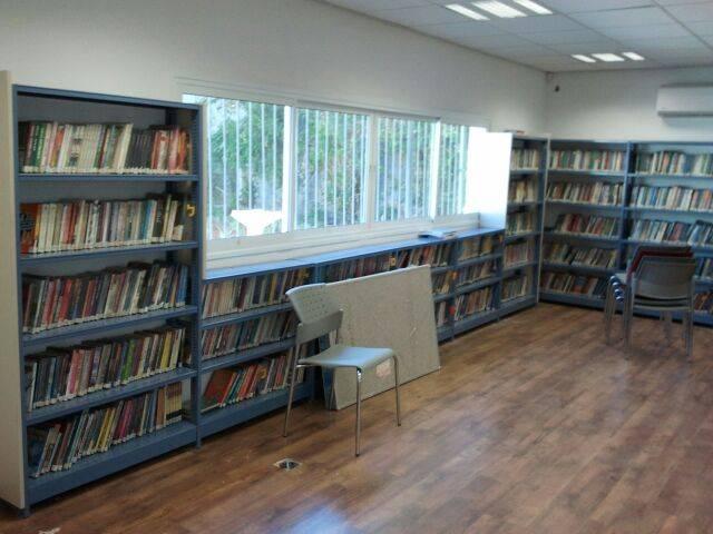 2. ספריה