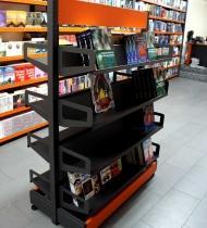 38. ספריה מרכזית תלויה דו צדדית